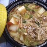 【豚肉の味噌鍋】料理レシピ♪白菜をたっぷり入れて、栄養豊富で心温まる、心も身体も美味しい鍋♬
