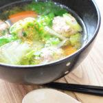 白菜とふわふわ肉団子の中華スープの作り方♬ボリューム満点の肉団子スープの料理レシピです。
