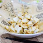 箸が止まらない里芋のから揚げの作り方♪ホクホクした里芋のフライレシピです。