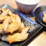 手羽先の塩焼きレシピ♬焼き鳥屋さんで食べる手羽先のように皮がパリっと焼きあがる作り方