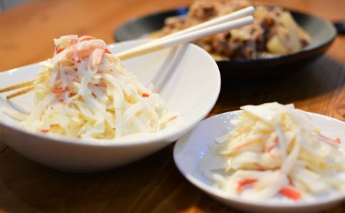 大根とカニカマのサラダの料理レシピ♬混ぜるだけで作れる簡単サラダ
