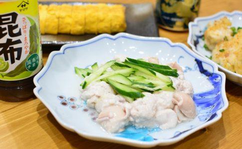 口の中でとろける上品な味わい♬さわらの白子ポン酢の料理レシピ♪
