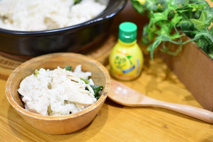 土鍋で簡単♬アジアンチキンライスのレシピ★