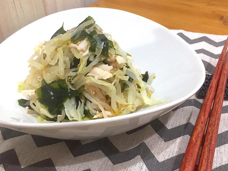 コンビニサラダチキンで野菜たっぷりナムル風サラダのレシピ♬
