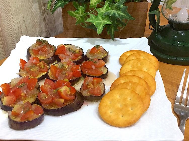 夏野菜をたっぷり使ったナスとトマトのイタリアンサラダのレシピ★