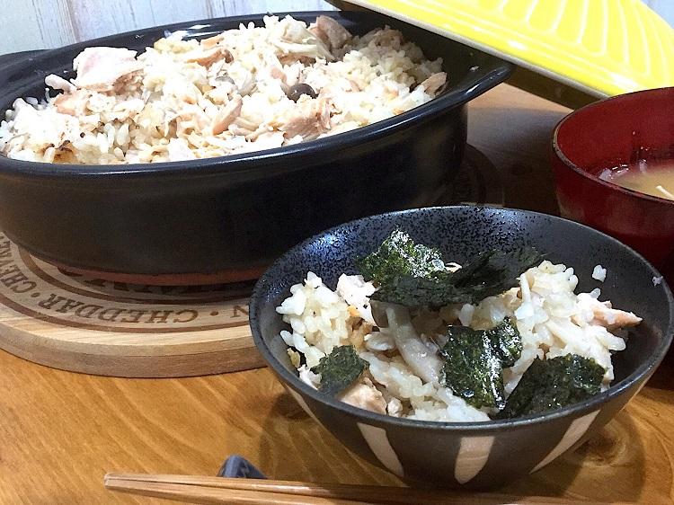 「北海道漁業協同組合連合会とモニターコラボ企画」北海道産生秋鮭で作る秋 鮭ときのこの土鍋で炊き込みご飯のレシピ★