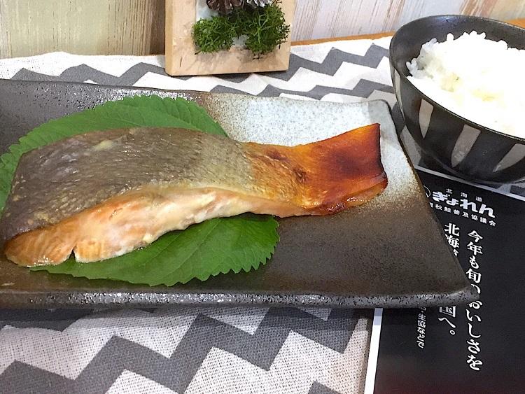 「北海道漁業協同組合連合会とモニターコラボ企画」北海道産生秋鮭で作る秋 鮭の西京焼きのレシピ★